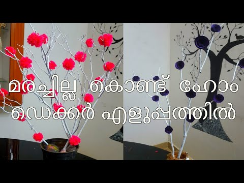 Tree branches home decor / branches diy ideas/crafito art and craft