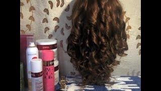 ПРИЧЕСКА:как сделать объемные локоны дома красиво быстро и просто!/voluminous curls