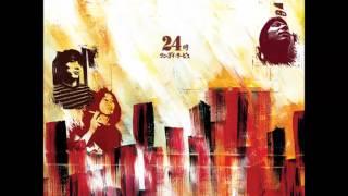 24時 (1998) 東の空が傾いて どこかの屋根音をたててきしんでる そんな...