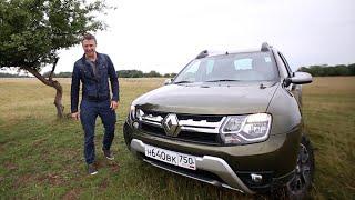 Renault Duster 2015 Обзор POV. Игорь Бурцев(Обновленный Рено Дастер 2015 года изменился так, что впору ждать скорого обновления его