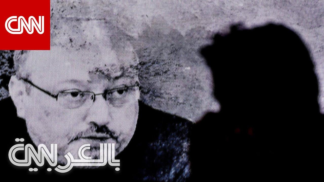 نشر تقرير الاستخبارات الأمريكية حول مقتل خاشقجي.. ما هو تعليق خديجة جنكيز؟  - نشر قبل 13 ساعة