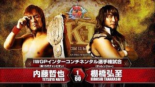日本プロレス界最大最高のビッグマッチ! 新日本プロレス『戦国炎舞 -KI...