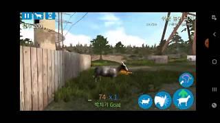 염소 시뮬레이터 사람 죽이기