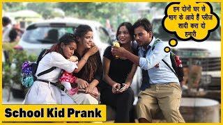 School kids Getting Merride Ft. Dramebazz | Funky Joker