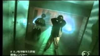餓鬼レンジャー - 火ノ粉ヲ散ラス昇龍