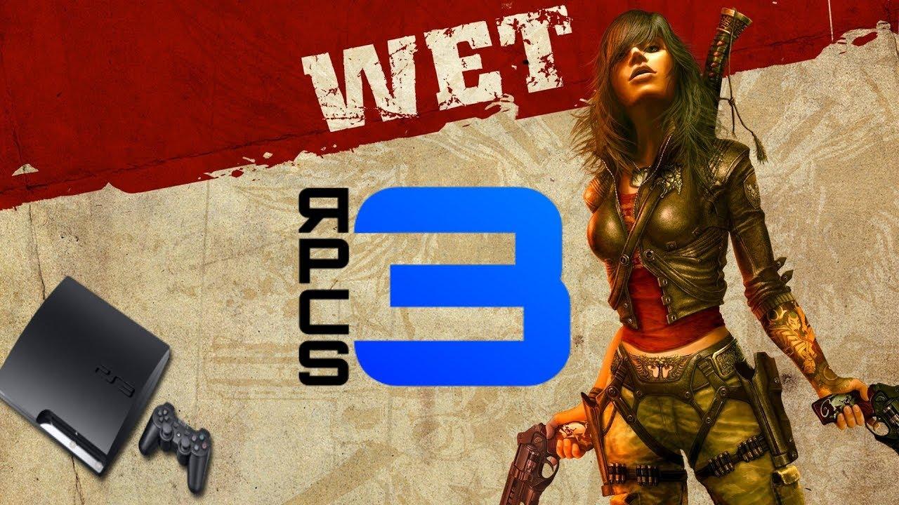 Wet - RPCS3 TEST 2 by Master Turkey