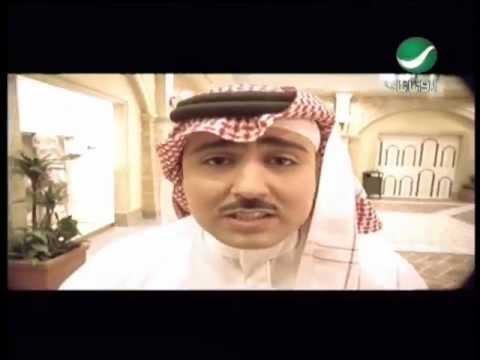 Jawad Al Ali  Amot A'araf جواد العلى - اموت اعرف