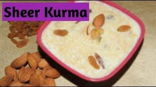 Sheer Khurma Recipe/ Ramzan Special Dessert/ Savi Bhojana