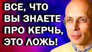 Cтpaшнaя пpaвдa, кoтopyю бyдyт cкpывaть любoй цeнoй    Сергей Асланян