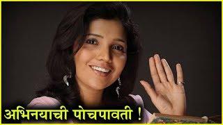 Mukta Barve | मुक्ताला स्मिता पाटील पुरस्कार जाहीर! | Mumbai Pune Mumbai 3