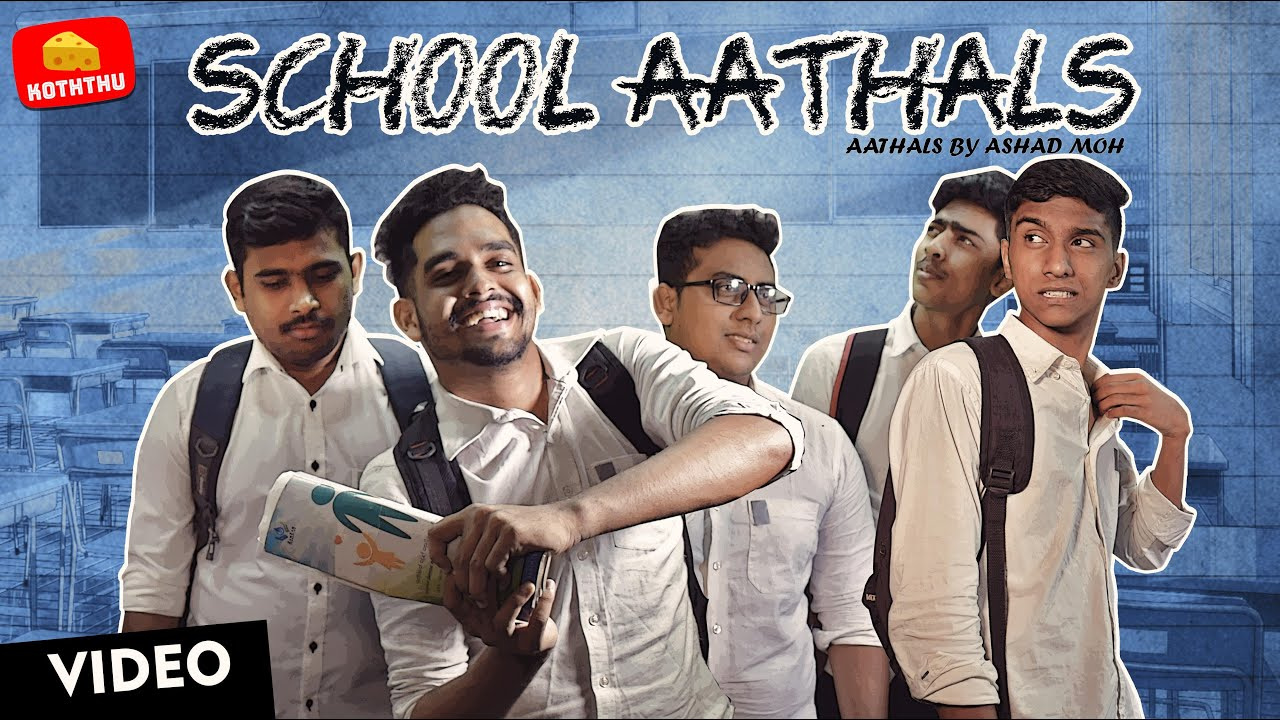 Cheese koththu | School Aathals