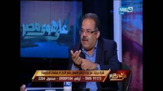 على هوى مصر - حوار مع ا / محمود العسقلاني رئيس جمعية مواطنون ضدد الغلاء