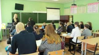 Фрагмент урока русского языка в 8 классе