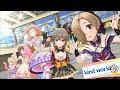 「デレステ」Vast world (Game ver.) 双葉杏、緒方智絵里、堀裕子、白坂小梅、諸星き…