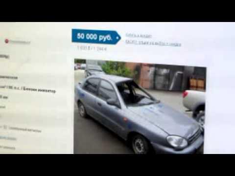 Б/у авто в воронеже частные объявления дать объявление удельный