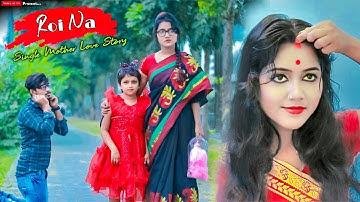 Roi Na - Vicky Singh   Hindi Version   Single Mother Love Story   Latest Hindi Songs    Story Of SS
