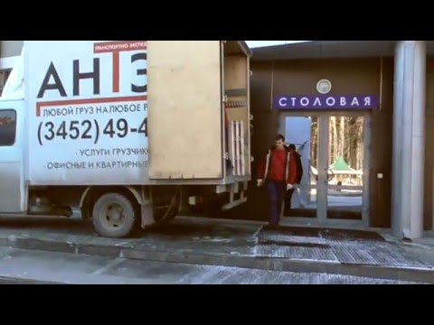 Личный кабинет «Русский Стандарт»