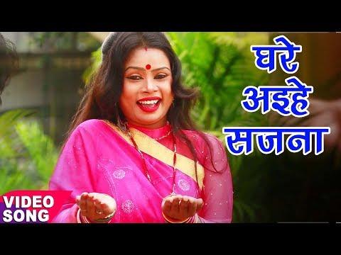 2017 सबसे हिट गाना - Bujhata Ghare Aihe Sajna - Abhay Lal Yadav - Lal Tamatar - Bhojpuri Hit Songs
