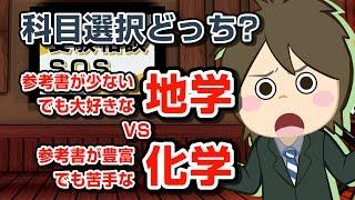 大学入試で使われる参考書の使い方や評判、口コミなどを徹底解説!武田の...