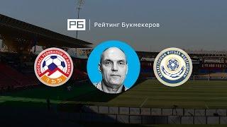 Прогноз Александра Бубнова: Армения — Казахстан