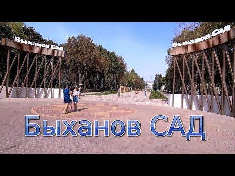 7 сентября 2019, Липецк! Открытие нового парка!