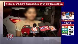Telangana Govt Sets Up SIT To Probe Encounter In Disha Case | V6 Telugu News