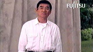 2000年ごろの富士通のパソコンFMVのCMです。高倉健さん、田中麗奈さんが...
