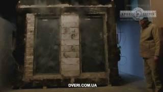 видео Металлические и противопожарные двери