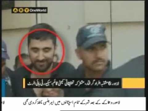 Lahore 6 Taliban Terrorists arrested after suicide bombing