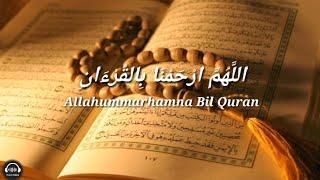 Gambar cover Allahummarhamna bil Quran - Do'a Khotmil Qur'an (Rijal Vertizone) Lyric