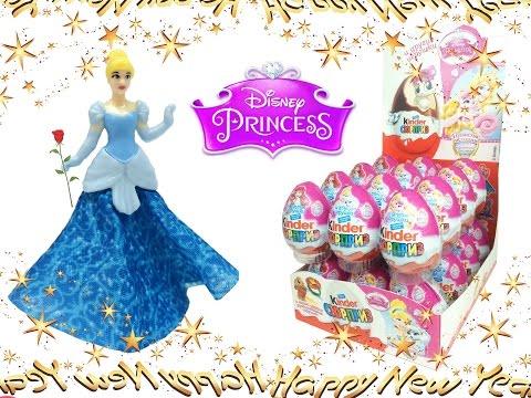 Новая серия Киндер Сюрприз Принцессы Диснея и их питомцы Kinder Surprise Disney Princess