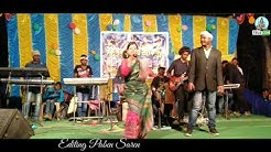 Mone Tin Re Gate Amge Menam+(Singer+Rekha)+Sagen Sakam Orchestra New Santali Fansan video 2019