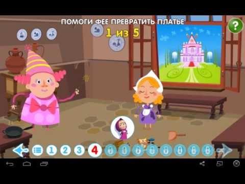 Машины Сказки: Золушка: Игра На Андроид