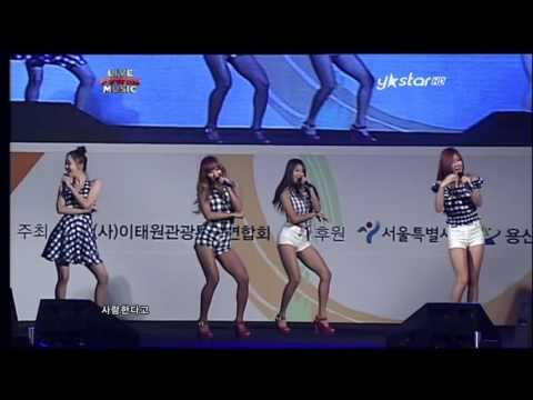 [1080p] 씨스타 - Loving U (121104 Live Power Music)