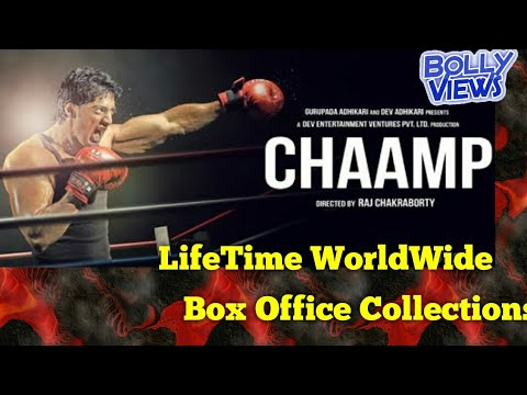 CHAAMP 2017 Bengali Movie LifeTime WorldWide Box Office Collections Verdict Hit Or Flop