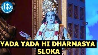 Yada Yada Hi Dharmasya Sloka - Sampoorna Bhagavad Gita Audio Launch