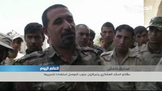 مقاتلو الحشد العشائري يتمركزون جنوب الموصل استعدادا لتحريرها