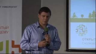 видео альтернативные источники энергии презентация