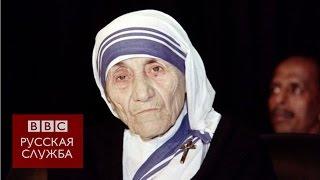 Мать Тереза: жизненный путь современной святой