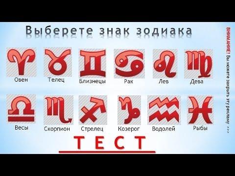 Персональные гороскопы от Павла Глобы. 2017 год. Заказать