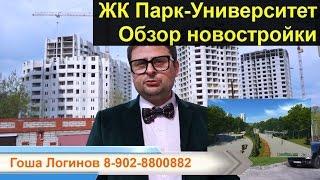 ЖК Парк Университет Новостройка города Владимира(, 2016-05-03T10:57:13.000Z)