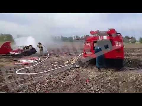 6 дн. Назад. В алтайском крае потерпел катастрофу частный спортивно-тренировочный двухместный самолет як-52. По сообщению источника в.
