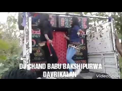 DJ CHAND BABU DOTCOM