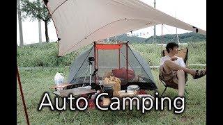 [오토캠핑] 파주 마장리계곡(저수지) 네발로 / AutoCamping