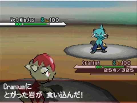 Pokemon B/W Wi-fi NFE Battle #7 200th sub-special Cactushh5 vs Rodriginator
