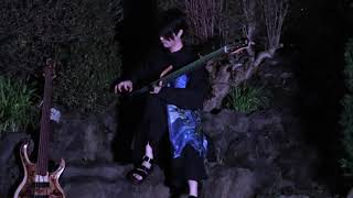Yuki Atori - Dream Opens At Night