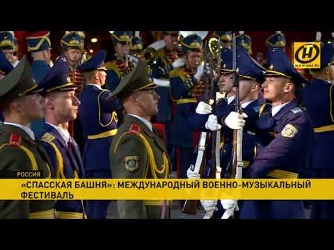 Оркестр Вооруженных сил