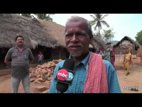 Power Yet To Reach Villages In Ganjam District || Odisha