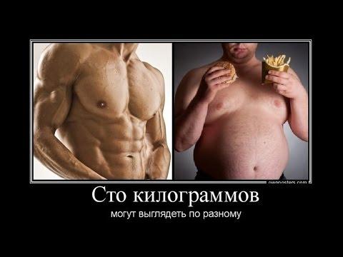 Как быстро похудеть на 10 кг? 10 простых советов, которые