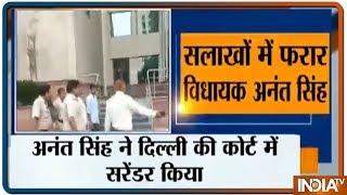 Absconding Bihar MLA Anant Singh surrenders in Delhi's Saket court